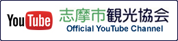 志摩市旅游协会 Official YouTube Channel